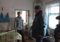 Пассовцы Ставрополья провели профилактику возгорания жилых помещений