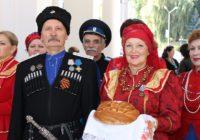 Кисловодск – территория мира и согласия