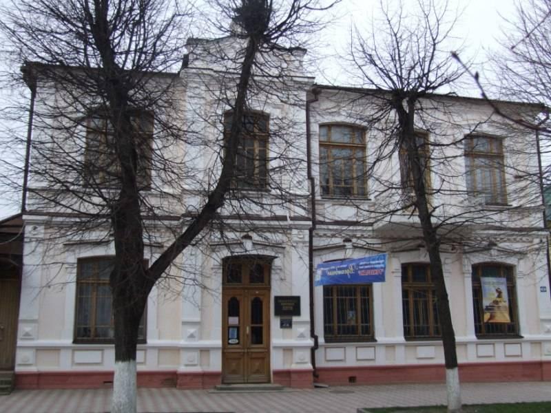 Краеведческий музей Ессентуки