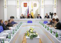 Актуальные темы обсудили на совещании Думы Ставропольского края
