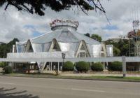 Кисловодский цирк будет закрыт на реконструкцию