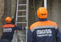 На Ставрополье рабочий сорвался с высоты второго этажа