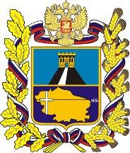 125 миллионов рублей из краевого бюджета пойдут на компенсацию стоимости перевозок на электричках по городам Кавминвод. Такую сумму в бюджет 2017 года предложил заложить минфин Ставрополья.