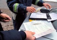 ОГИБДД по Кисловодску информирует жителей об оплате штрафов