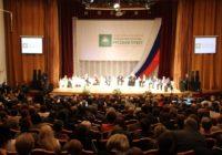 Всемирный русский народный собор в пятый раз примет Ставрополь