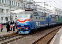 В поездах Киров-Кисловодск теперь принимают банковские карты