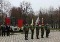 В городе Ессентуки открыли памятник погибшим бойцам