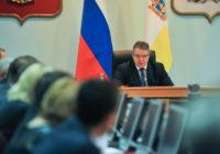 Правительство Ставрополья поддержит производство незерновых культур