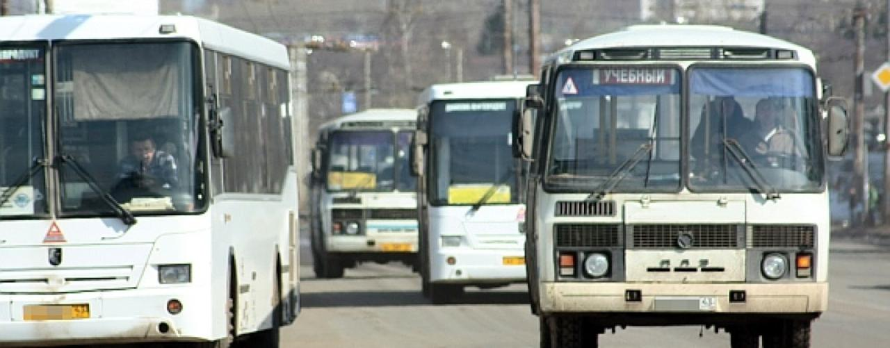 транспорта в Кисловодске