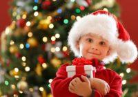 Краевая благотворительная акция «Подари радость детям!»