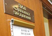 О правомерности требований Управления Россельхознадзора по СК и КЧР Мировым судом