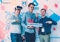 В Ставропольском крае выбрали лучших молодых предпринимателей