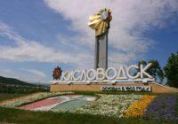 Продолжается поиск средств на восстановление объектов Кисловодска