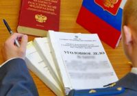 Житель Ставрополья ответит за убийство матери