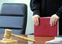 Насильники ответят перед судом