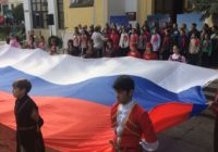 День народного единства в Кисловодске продолжается
