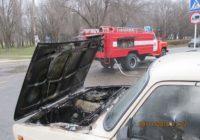 В Ставропольском крае внезапно загорелась машина