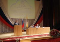Закон о бюджете Ставропольского края на 2017 год