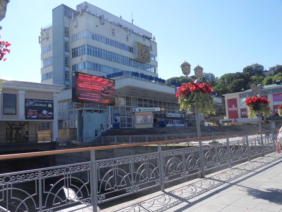 почта Кисловодск
