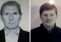 В Ставропольском крае пропали два пенсионера