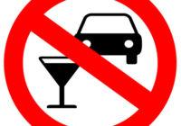 Пьяные водители задержаны на Ставрополье