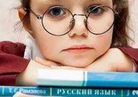 Ставропольских школьников проверят на знание родного языка