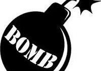 Ложный звонок об акте терроризма в Пятигорске