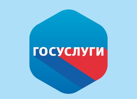 на Ставрополье в новом
