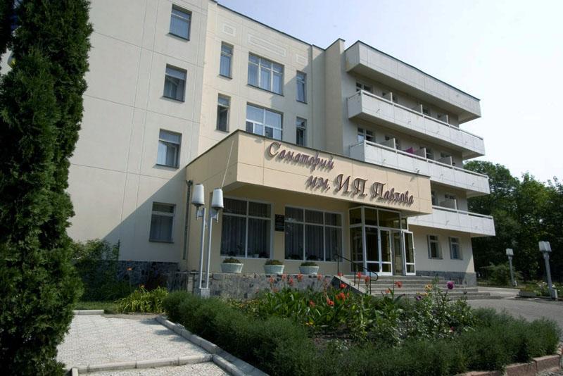 Санаторий им. И.П. Павлова
