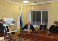 Члены кисловодского Этнического Совета обсудили строительство мечети