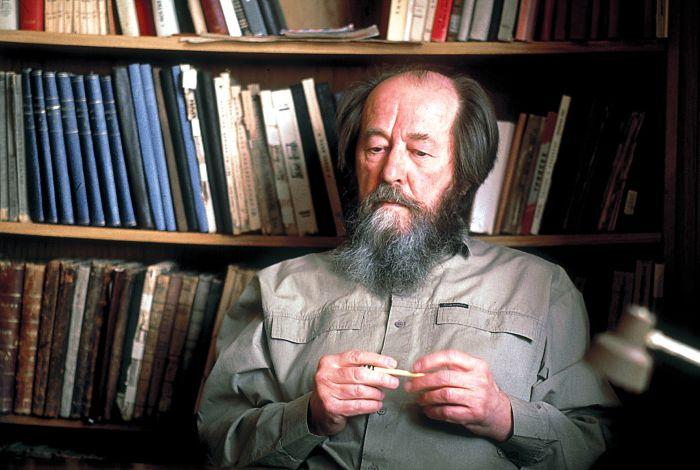 Солженицына