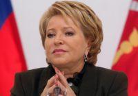 В Москве утвердили перечень мероприятий по комплексному развитию Кисловодска до 2030 года