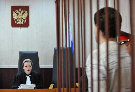 Суд признал