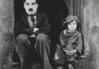 Памяти Чарли Чаплина посвящается…