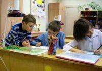 Новое оборудование и специальные учебники появились в Кисловодской школе-интернате №18.