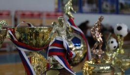 В Кисловодске отметили День футбола
