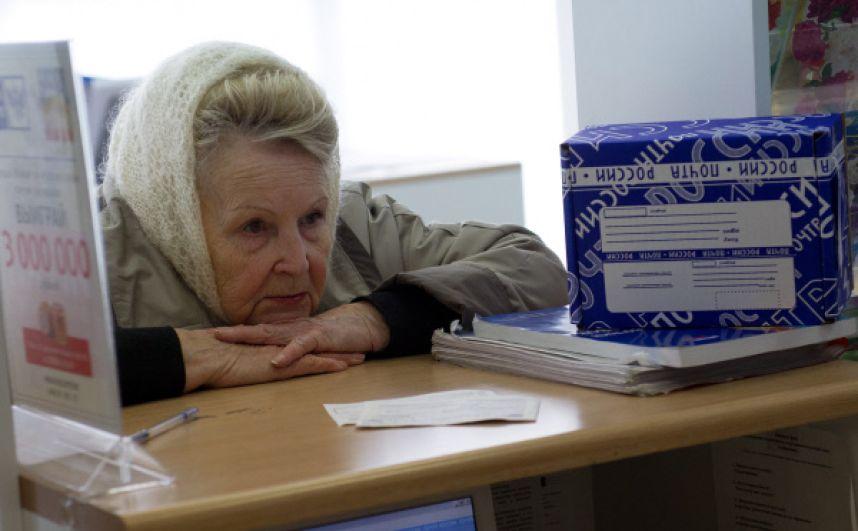 пенсионные и социальные