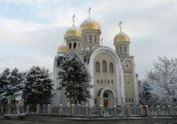 Свято-Никольский собор Кисловодска отметил престольный праздник