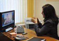 Диспетчерская служба для инвалидов по слуху