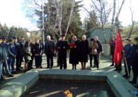 День Неизвестного солдата в Кисловодске