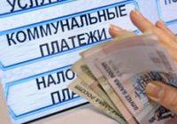 У жителей Кисловодска есть возможность получить жилищные субсидии