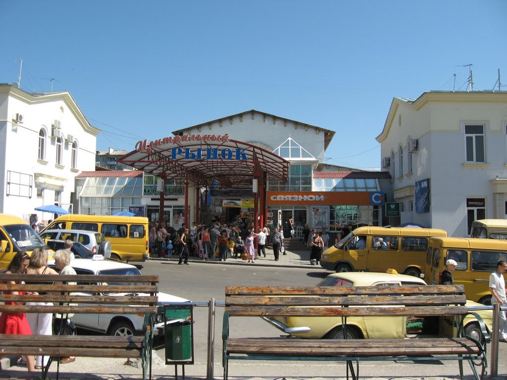рынка Кисловодска