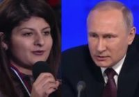 Путин ответил на вопрос девушки из Пятигорска об исламе и терроризме