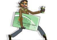 Житель Кисловодска похитил у себя деньги
