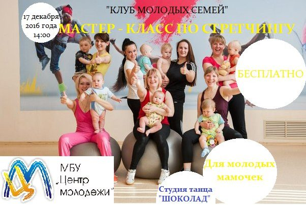 молодых семей
