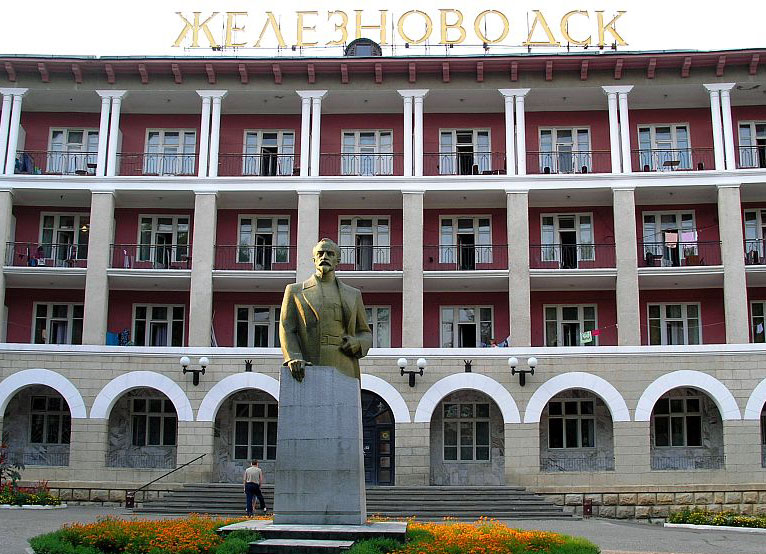 Санаторий Железноводск