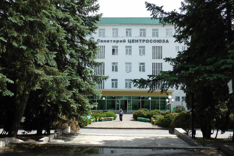 Санаторий Центросоюза РФ