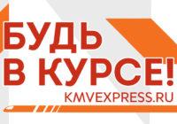 Самая полная информация о санаториях Ессентуков