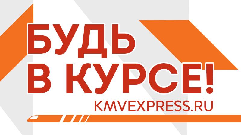 санаториях Ессентуков