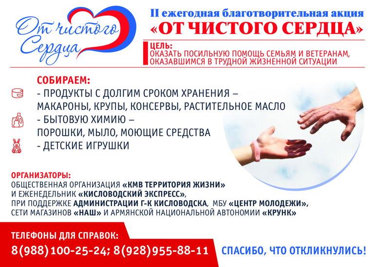 в Кисловодске